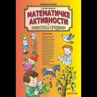 Matematičke aktivnosti u životnoj sredini