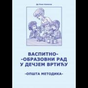 """Opšta metodika vaspitno-obrazovni rad u dečjem vrtiću (""""plava"""")"""