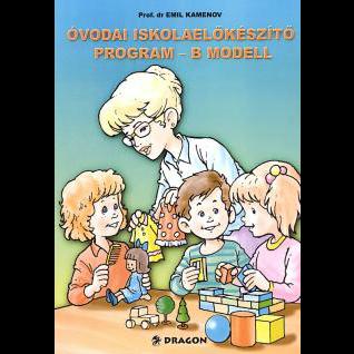 Model B pripremnog predškolskog programa (na mađarskom jeziku)