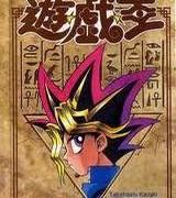 Yu-Gi-Oh! Shonen Jump Manga
